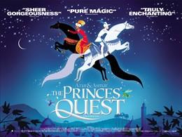 Princes-Quest-quad 260pxl